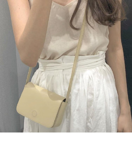 Rui bag (creamy limelight)