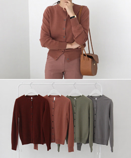 SOFT COLOR WOOL CARDIGAN (4COLOR)