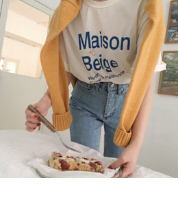 Maison Beige tee (2color)