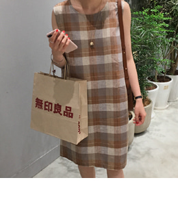 Zia check dress (2color)