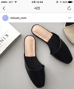 rounding shape mule (2color)